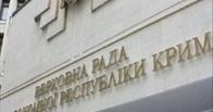 Крымские депутаты приняли декларацию о независимости