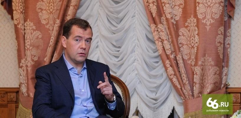 Премьер-министр Медведев предостерег весь мир от начала «очередной войны на Земле»