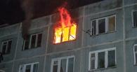 В День Победы из горящего дома в Омске спасли 10 человек