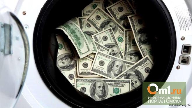 Центробанк лютует: теперь банкирам можно отмывать только 3 млрд рублей