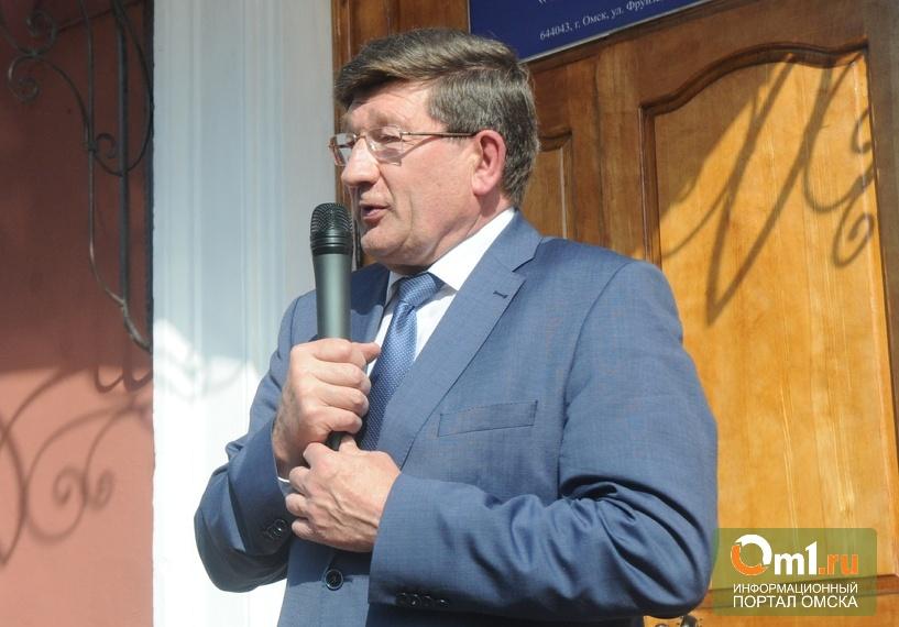 Мэру Омска не пригодилась страница «ВКонтакте»