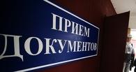 Количество бюджетных мест для омских выпускников сократилось почти на 500