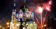 Салют на День города в Омске пройдет лишь в двух местах