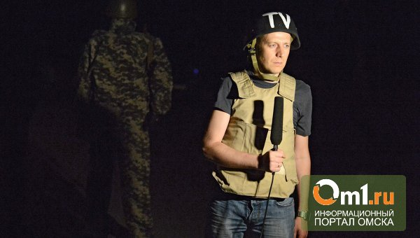 Путин потребовал обеспечить безопасность представителей СМИ на Украине