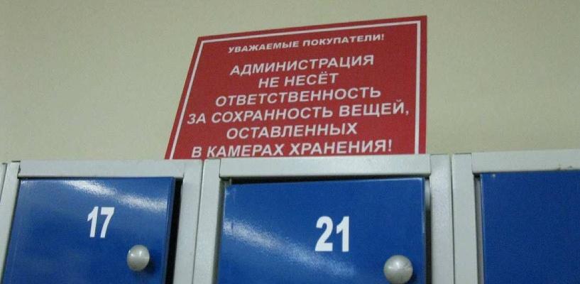 В Омске молодой парень украл сумку у 80-летней старушки