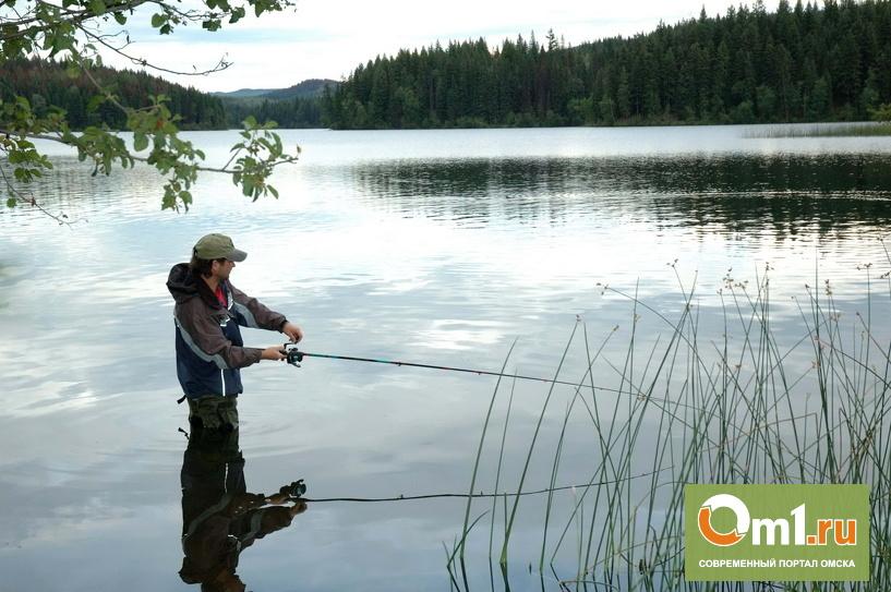 Стал известен перечень мест для рыбалки в Омской области