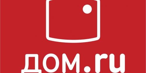 В Омск пришло телевидение будущего