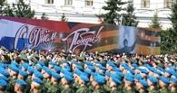 В Омске пройдет полномасштабный парад Победы