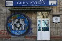 В Екатеринбурге разыгрывают туристическую поездку в Омск