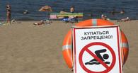 В Омской области утонули двое подростков