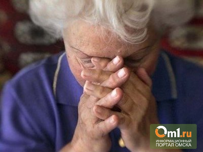 В Омской области у пенсионерки украли золото на 20 000 рублей