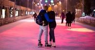 В Омске открылся сезон массовых катаний на коньках