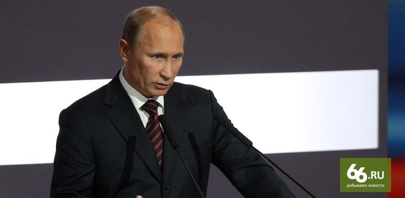 Владимир Путин: власти Турции много лет проводят исламизацию своей страны