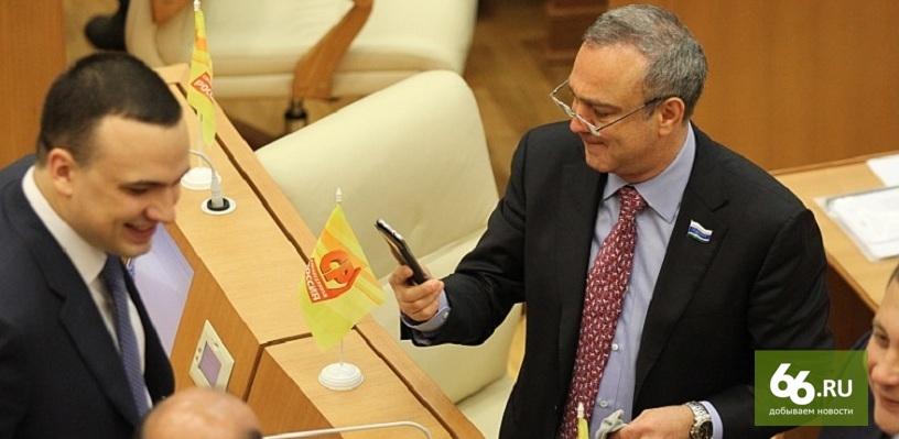 «В целях госбезопасности страны»: чиновникам запретят пользоваться Google, Yahoo и WhatsApp