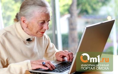 В Омске 84-летнюю бабушку научили пользоваться компьютером