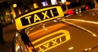 В Омске 19-летний пассажир отобрал телефон у таксиста