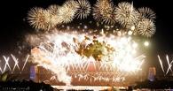 На пиротехническое шоу для Омска потратят 1,5 млн рублей