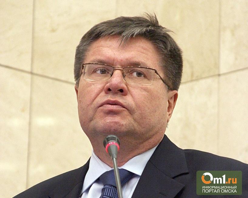 Улюкаев: не стоит ожидать массового отзыва банковских лицензий