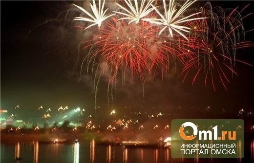 Омская мэрия устраивает праздничный салют для выпускников школ