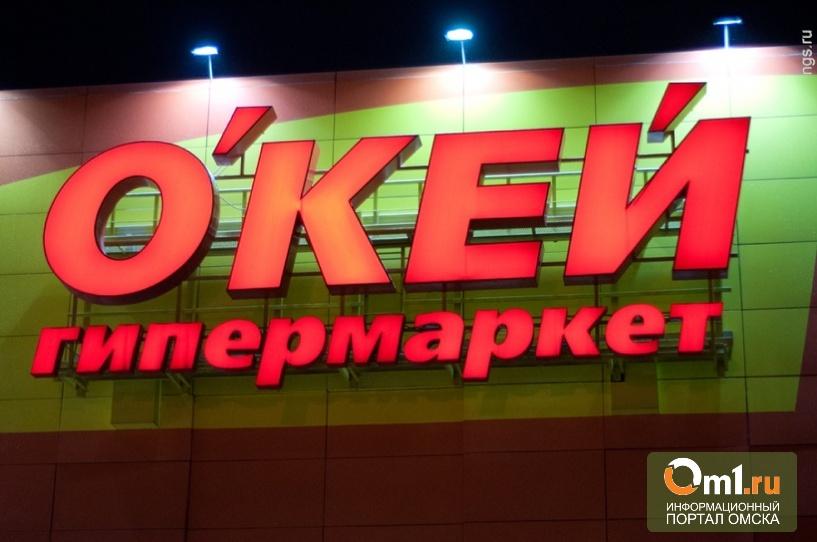 В Омске откроют второй «О'КЕЙ» с рестораном KFC с автораздачей