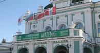 Омичи еще могут купить билеты театральный фестиваль «Академия»