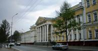Пропавшие реликвии Омского кадетского корпуса нашли в Сербии