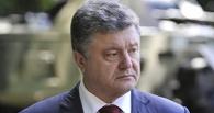 Донбасс получил от Петра Порошенко особый статус на три года