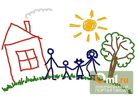 Омские приемные семьи будут платить за жилье по минимуму