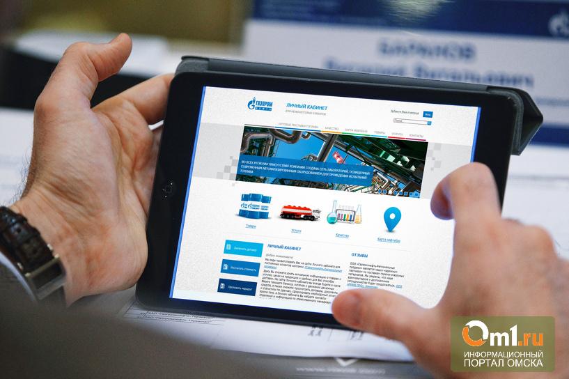 «Газпромнефть-Региональные продажи» запустили новый онлайн-сервис