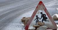 В Омске автоледи на иномарке сбила подростка