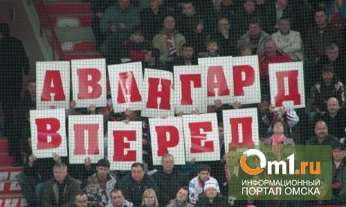 Омскому «Авангарду» урезали финансирование: команде помогает лишь «Газпром»