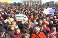 Тысячи жителей Харькова вышли на митинг в поддержку своего мэра