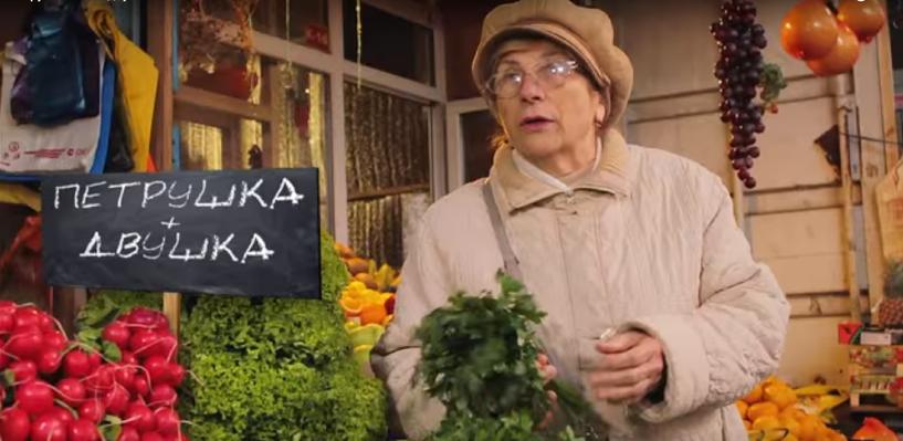 «Петрушка + двушка». Краснодарцам предлагают купить пучок зелени за 1,8 млн рублей