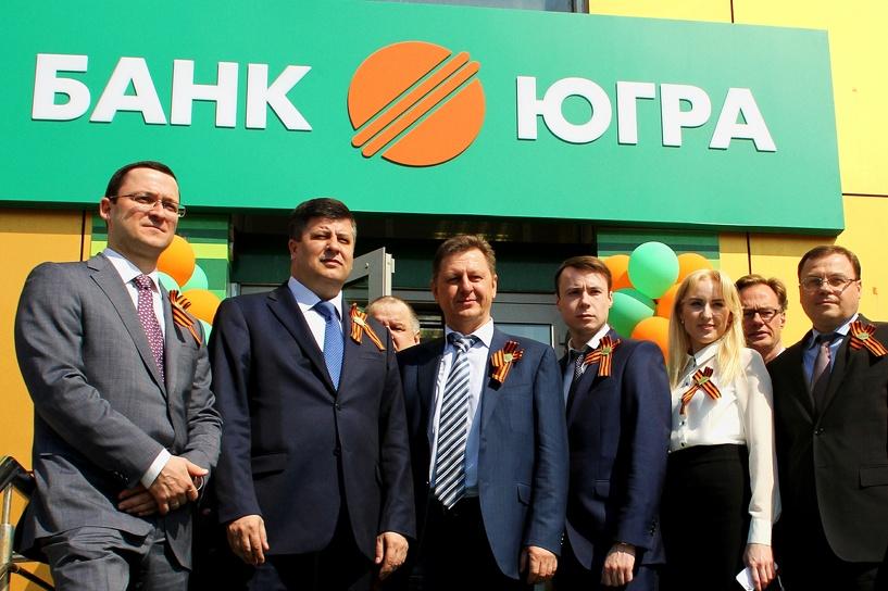 Банк «Югра» открыл первый офис в Саранске