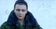 Омский солдат передал привет из Донецка