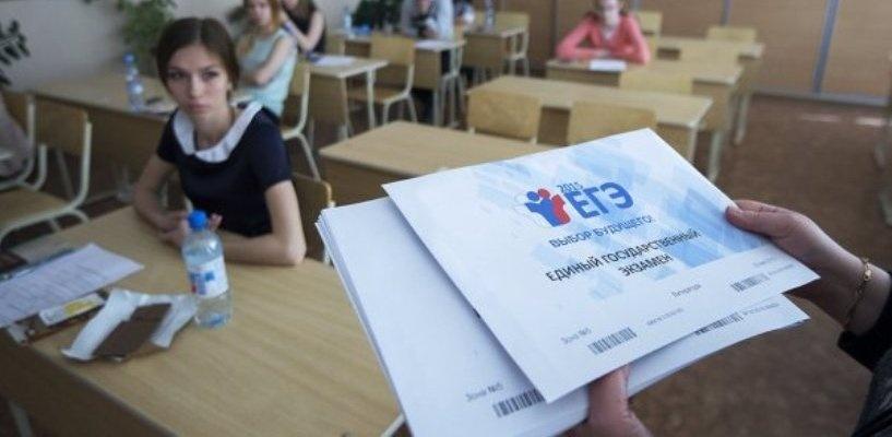 В Омской области ЕГЭ на 100 баллов сдали уже 18 человек