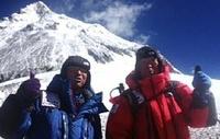 Самым пожилым покорителем Эвереста стал 80-летний японец