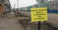 Грязь, песок и ямы: улица Ленина за несколько часов до открытия