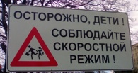 В Омске 12-летняя девочка попала под колеса иномарки