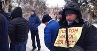Омские дальнобойщики выйдут на пикет на Театральной площади