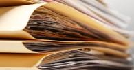 «ОмскВодоканал» незаконно требовал дополнительные документы с омичей
