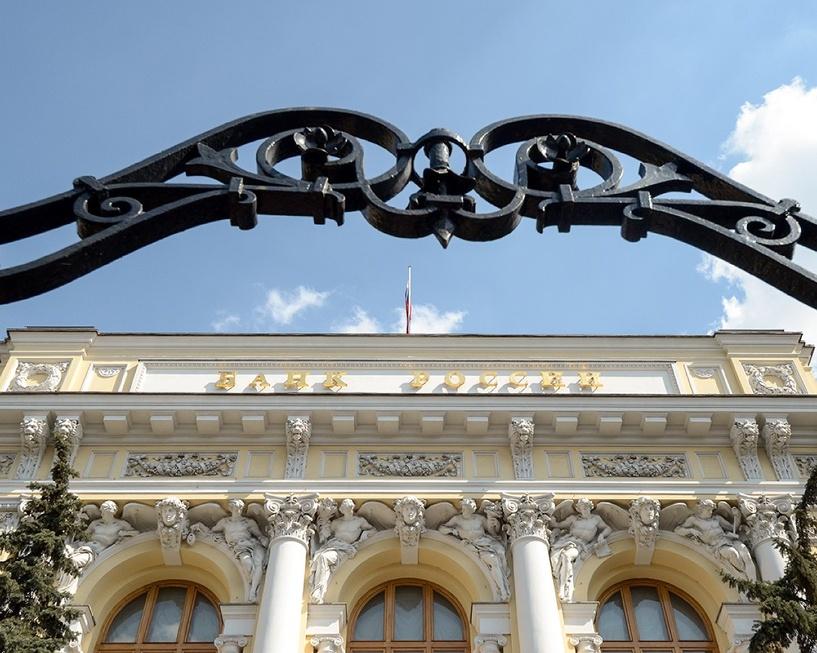 Центробанк понизил ключевую ставку до 12,5%