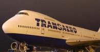 В Омске отменяют прямые рейсы в Египет и Эмираты