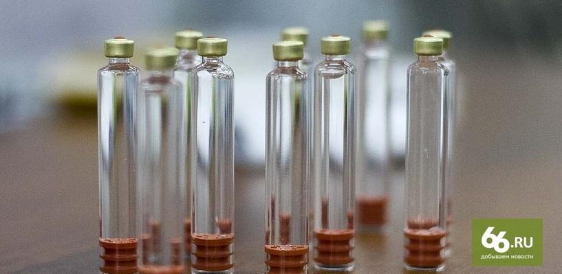 В российских больницах закончился анестетик из списка жизненно важных препаратов