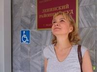 Суд нашел Аксане Пановой адвоката вместо Гриднева и Удеревской