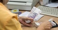 Доплаты к пенсиям омских чиновников пустят на капремонт домов