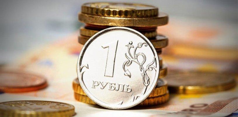 Курс валют: на бирже рубль вновь укрепляется