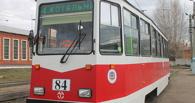 По Омску будет курсировать Литературный трамвай стоимостью 100 тысяч рублей