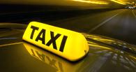 Иркутянин засунул таксиста в багажник, чтобы доехать до Омска
