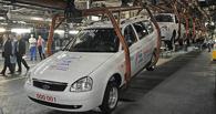 Ждите новые Renault и Chevrolet: сотрудники АвтоВАЗа возобновили работу